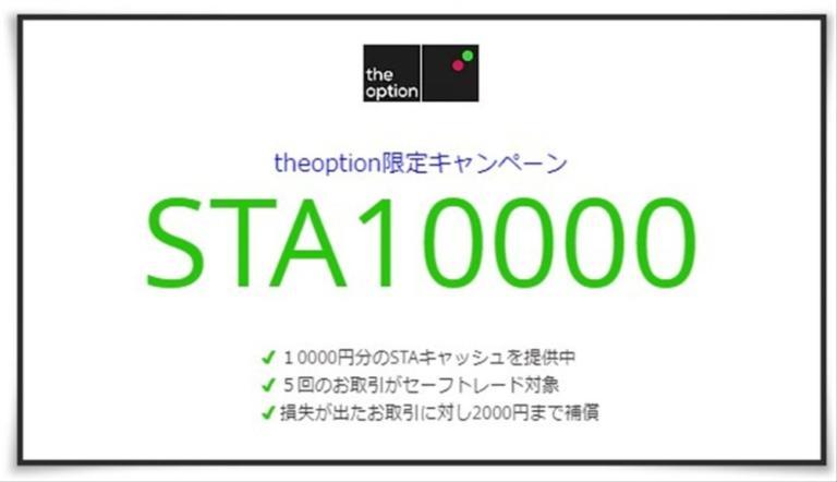 10秒足もあるよ~by theoption